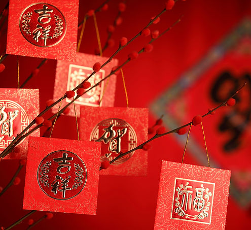 Kínai Új Év