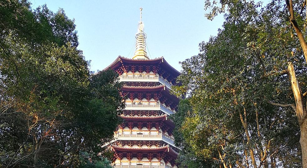 Leifeng pagoda, Hangzhou