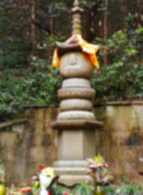 Tomb of Master Lianchi, Yunqi
