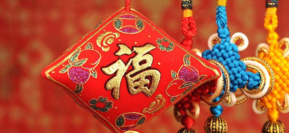 Fu dekoráció