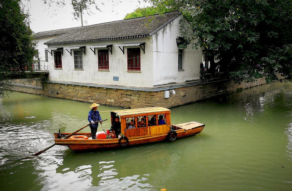 Pinjiang block, Suzhou