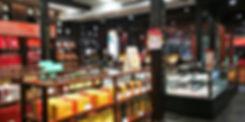 Traditional pharmacy shop at Hefang street