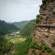 Shijiufeng-hegy (Nineteen peaks)