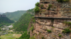 Nineteen peaks, Shaoxing