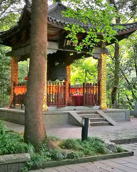 Bell in the garden at Liuhe, Hangzhou