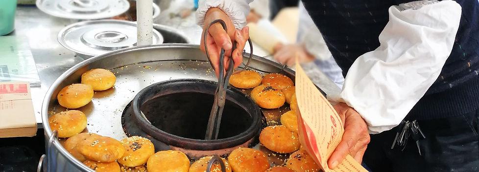 Street food, Longjing