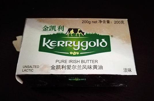 Kerrygold ír vaj, Hangcsou