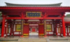 Da Ci'en temple, Xian