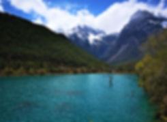 Blue moon valley, Yunnan