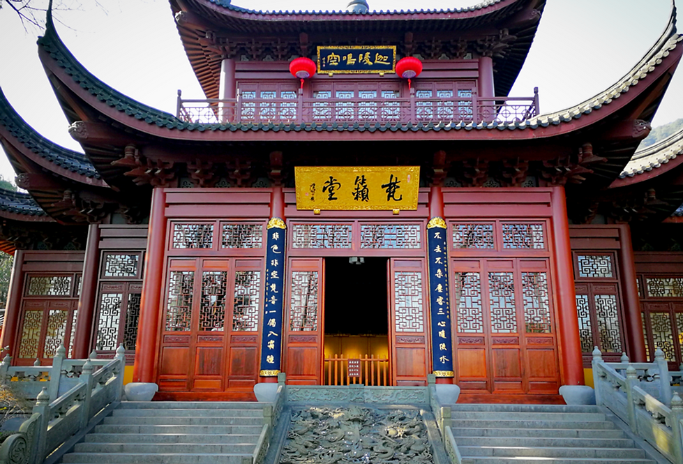 Buddhist Music Hall, Ligyin termple