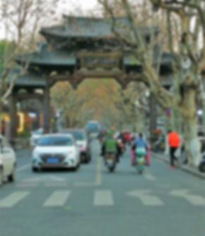 Street at Hangzhou