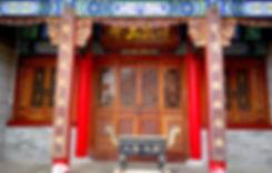 Jintian palace, Huashan