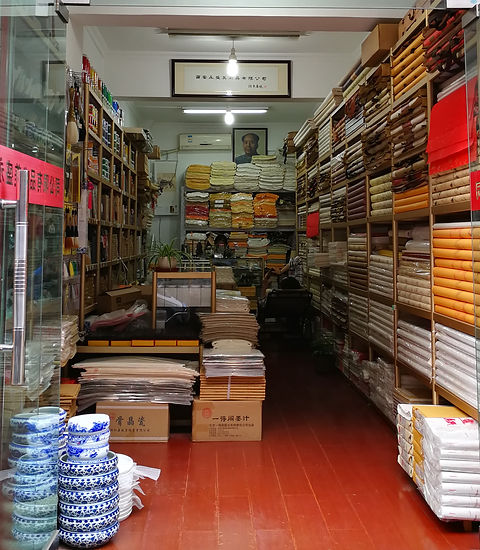 Xian Artwork shopping street