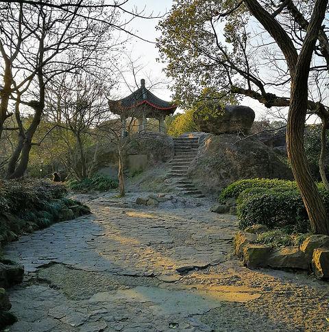 Baochu pagoda garden