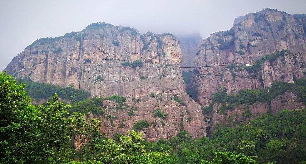 Yandang mountain