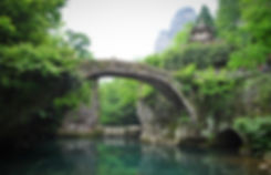 Guohe-bridge, Yandang mountain