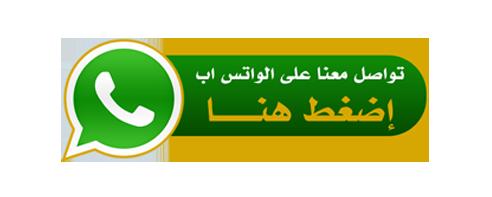 تنسيق الحدائق بالكويت