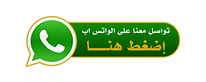 هاف لوري الكويت