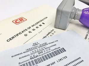 香港開公司的流程、費用和注意事項