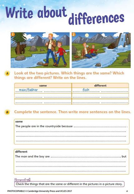 Развиваем навыки письма