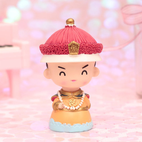 Chinese Qing Emperor