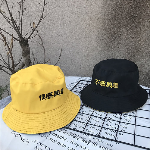 Double Sides Bucket Hat - Interested & Not Interested