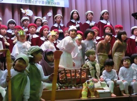 クリスマス感謝祝福祭★