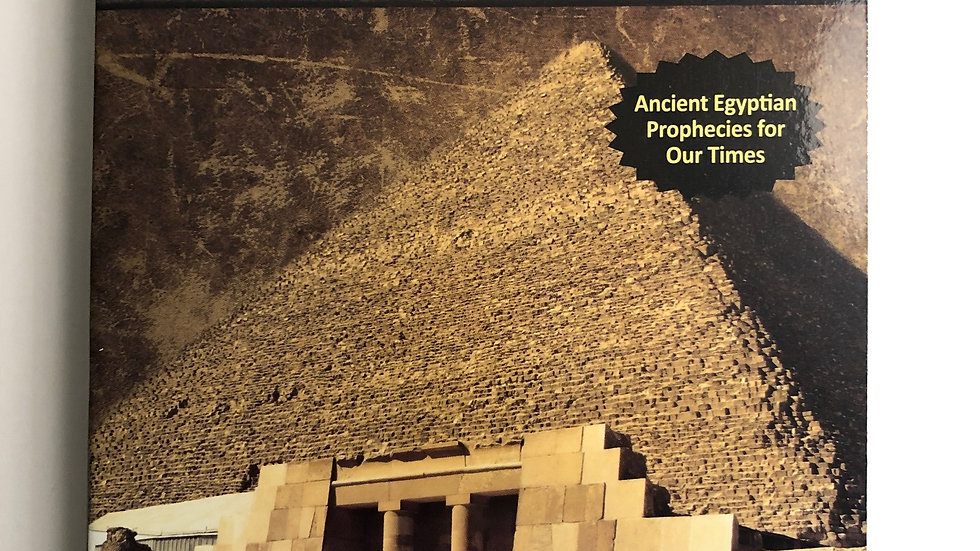 2038: The Great Pyramid Timeline Prophecy