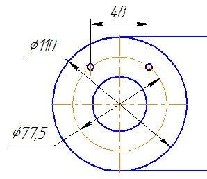 п.5.3.jpg