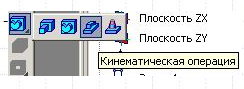 п.8.10.png