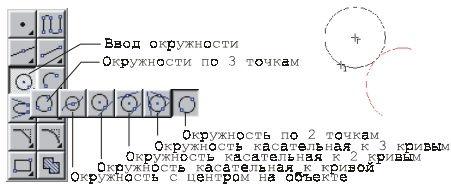 п.2.4.jpg