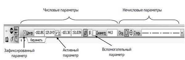 5.2.jpg