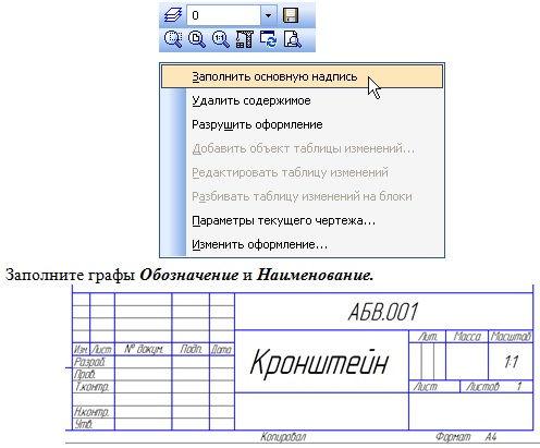 п.6.5.jpg