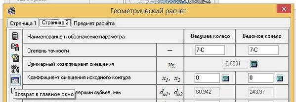 п.12.9.jpg