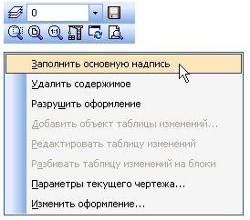 п.5.4.jpg