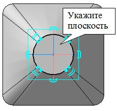 п.13.7.jpg