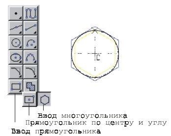 п. 2.3.jpg