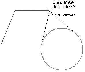 п. 3.4.jpg