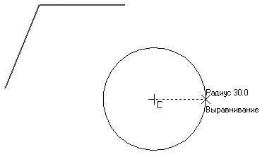 п.3.3.jpg