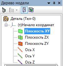 п.8.2.jpg