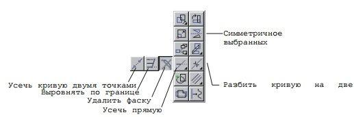 п.2.5.jpg