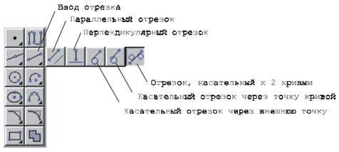 п 2.1.jpg