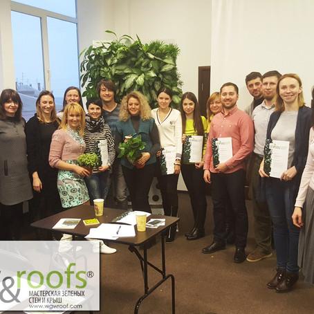 В Днепропетровске прошли тренинги по озеленению стен и крыш!