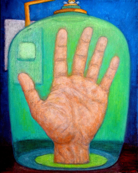 "JOSEPH SIDDIQI ""Hand""  oil on linen 20 x 16 in. / 51 x 41 cm"