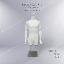 tm981L