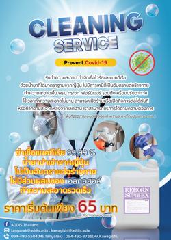 brochure cleaningprint (4)