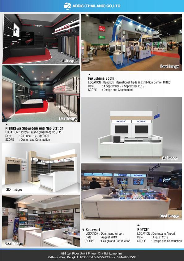 brochure-profile2.jpg
