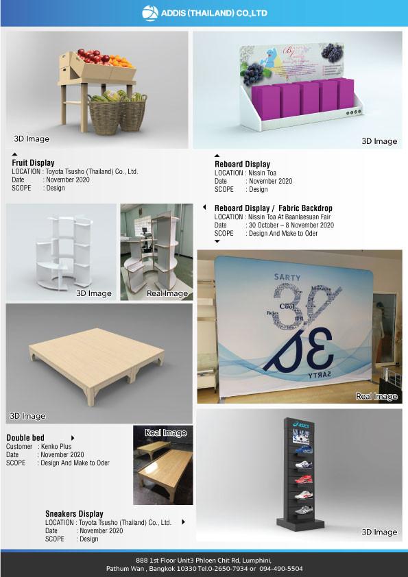 brochure-profile4.jpg