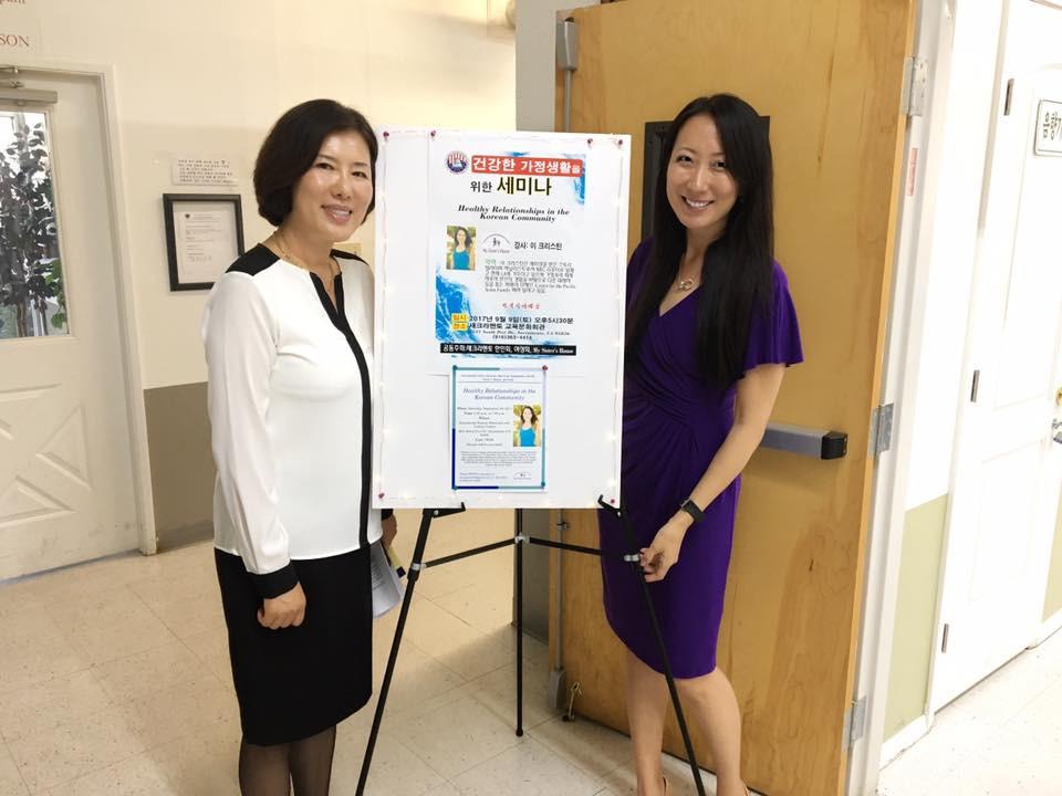 Sacramento Korean Speaking Opportunity