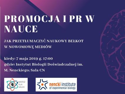"""""""Promocja i PR w nauce - jak przetłumaczyć naukowy bełkot w nowomowę mediów"""" workshop"""